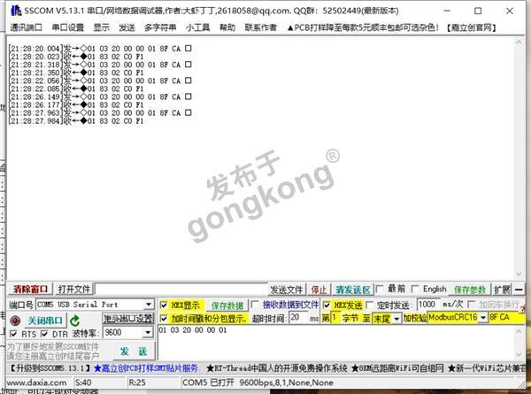 QQ浏览器截图20200223212842.png