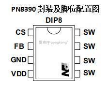 PN8390封装.jpg