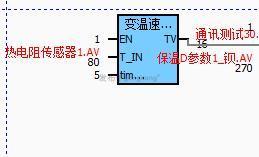微信截图_20200421215135.png