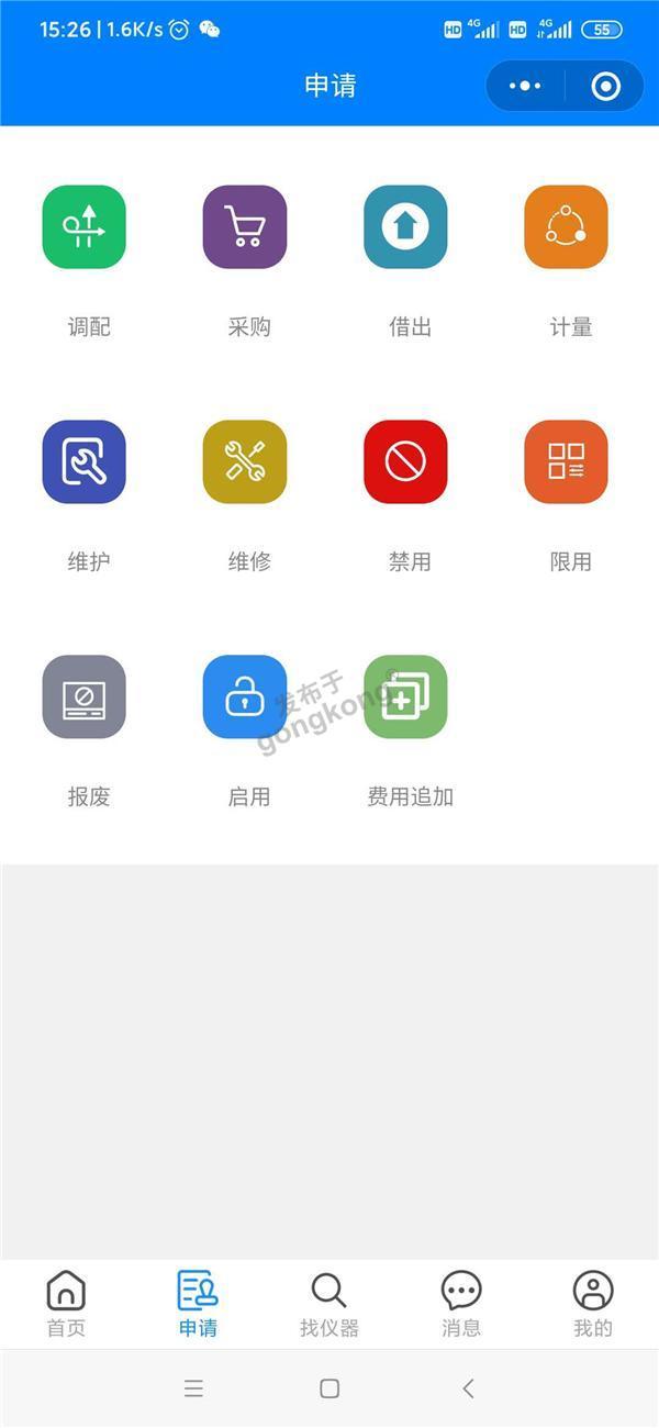 user小程序.jpg