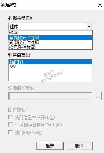 QQ截图20200818081605.png