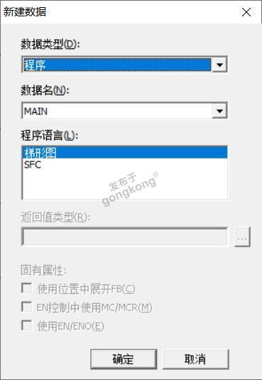 QQ截图20200818081439.png