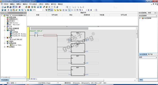 台达ES3程序3.png