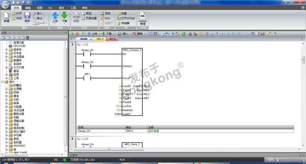 西门子S7-200 Smart程序3.png
