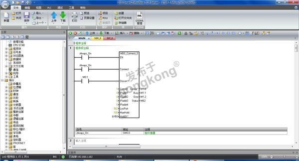 西门子S7-200 Smart程序2.png