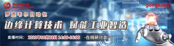 banner-移动端.jpg