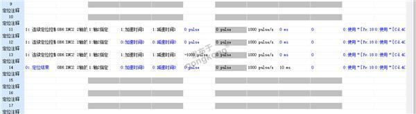 微信图片_20201020093421.png