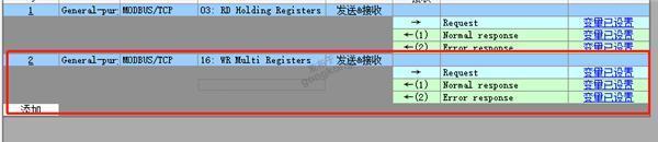 三菱MB_TCP.png