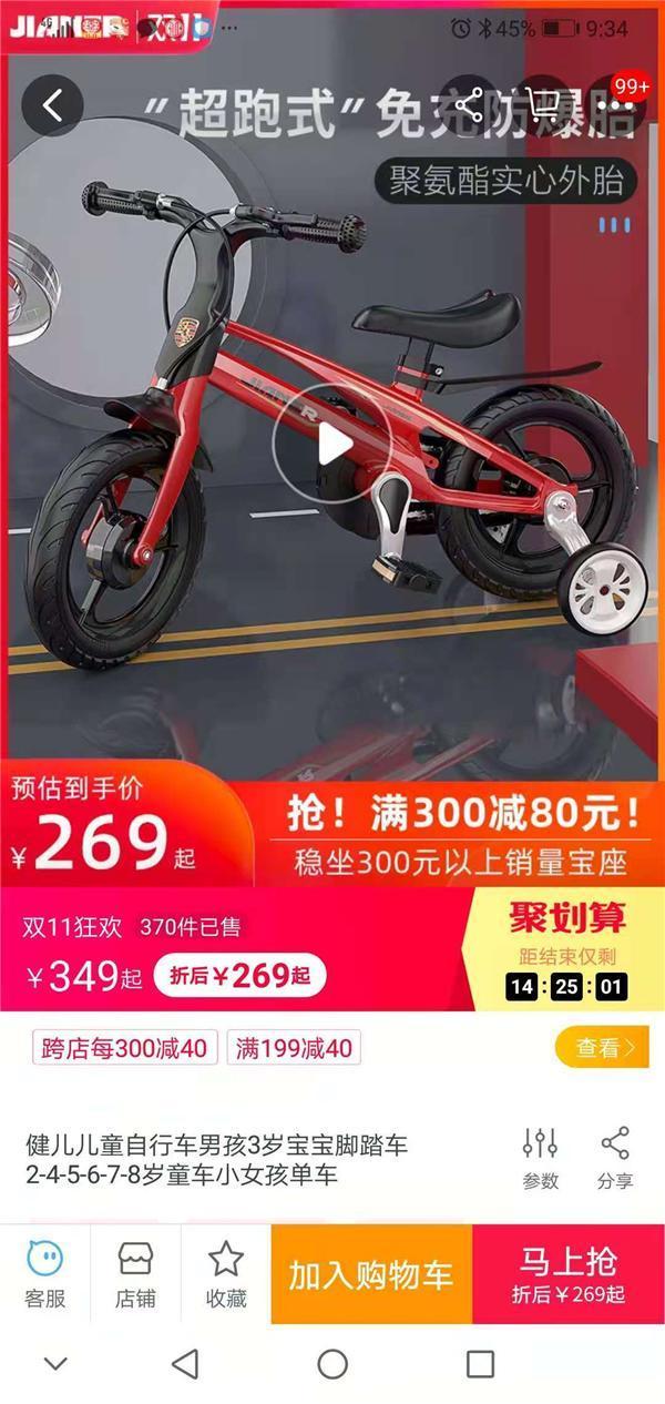 微信图片_20201111093508.jpg
