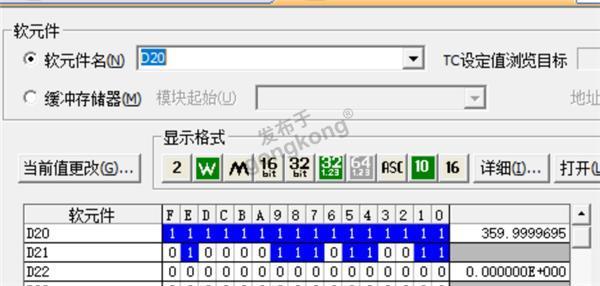 1606364996(1).jpg
