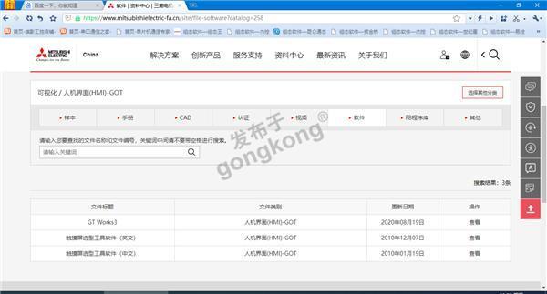 QQ图片20201210110353.png