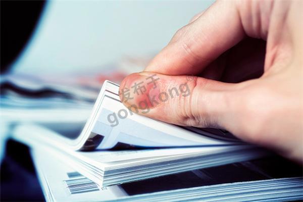印刷厂使用ERP管理软件的好处