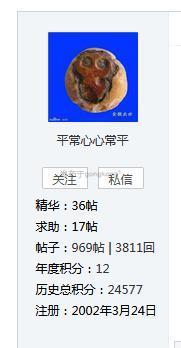 微信图片_20210126204010.png