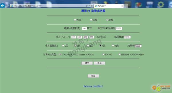 E5DBB82E9599D8CEC2C86102B338CF0D320.png
