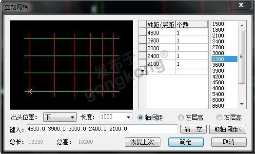 浩辰软件1.jpg