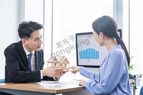 房地产企业使用CRM软件的好处
