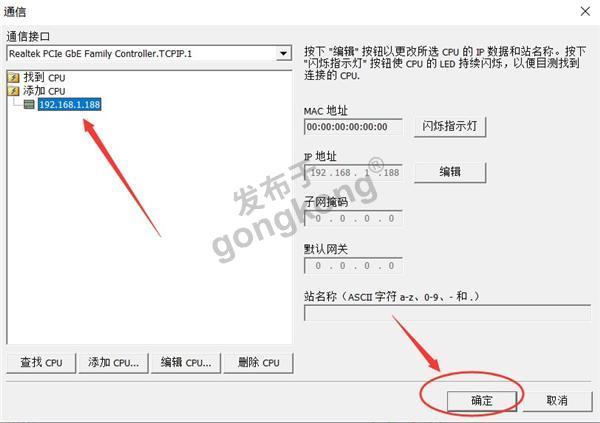 S7调试3.jpg