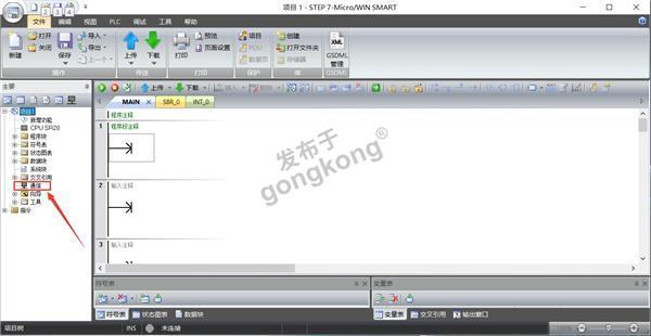 S7调试1.jpg