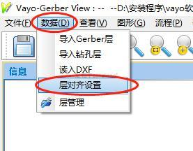 GV镜像1.png