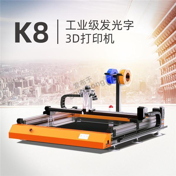 K8主图1-4.jpg