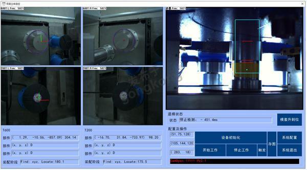 视觉在磨具装配中的应用.png