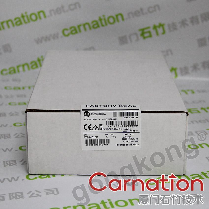 086351-004  仲鑫达科技PLC备件直卖