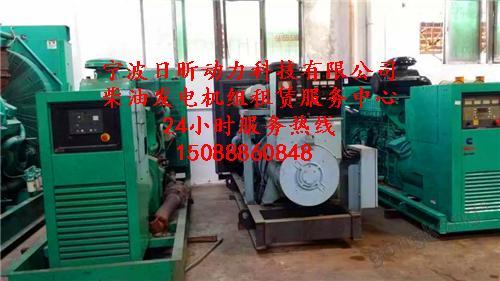 奉化400KW柴油发电机出租报价厂家