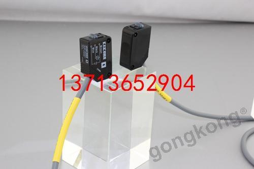 K3D-500E1 光电开关 科昆KEKUHN