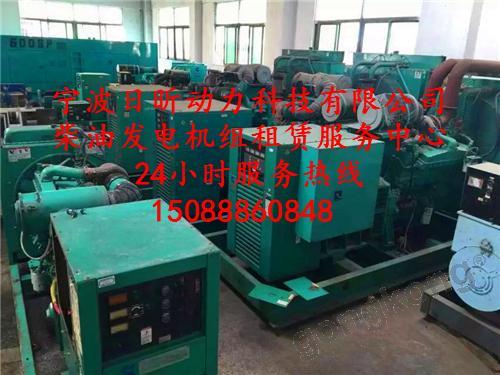 浙江1200KW发电机出租值得信赖的厂商