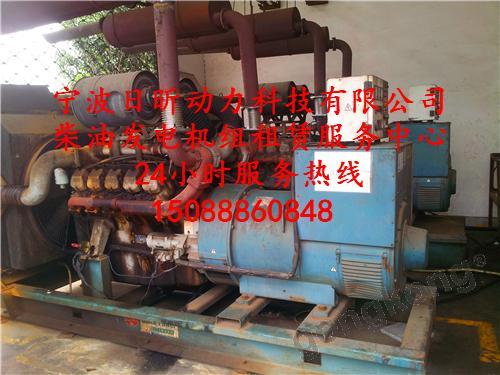 宁波慈溪发电机设备租赁价格