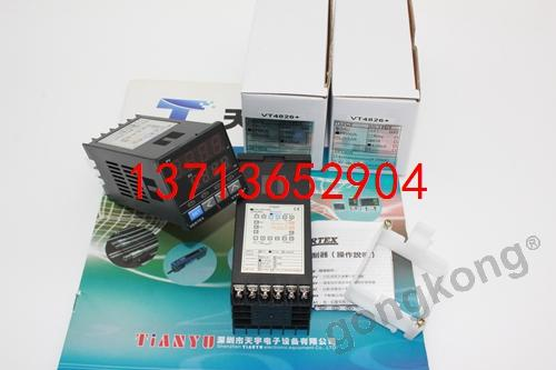 VT4826 4-20MA PT100 温控器 台湾VERTEX巨诺