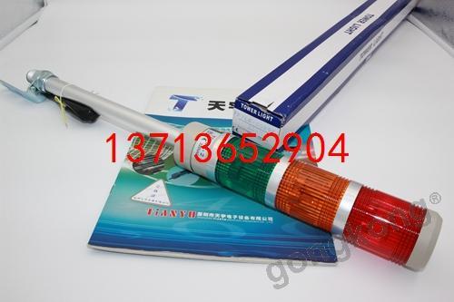 TPTL5-23ROG 220V 设备三色警示灯 台湾天得TEND