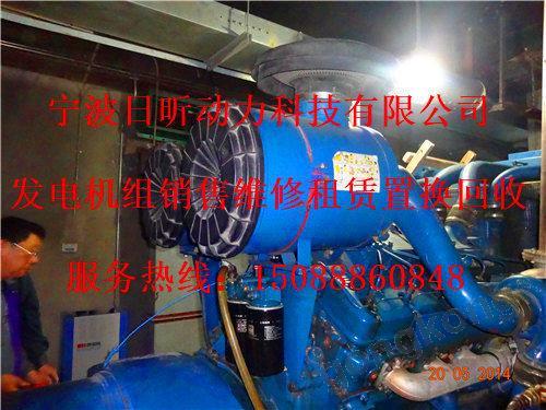 威尔信发电机p135维修保养