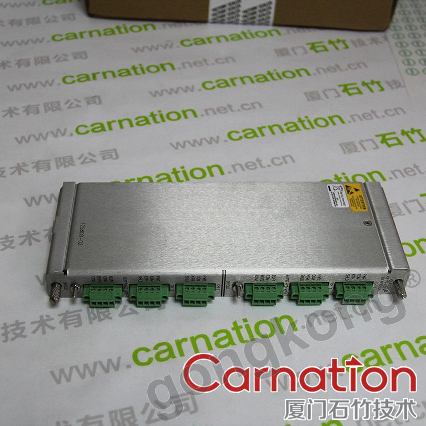 VCIB-16A   可程式控制器(PLC)分散式控制系統(DCS)