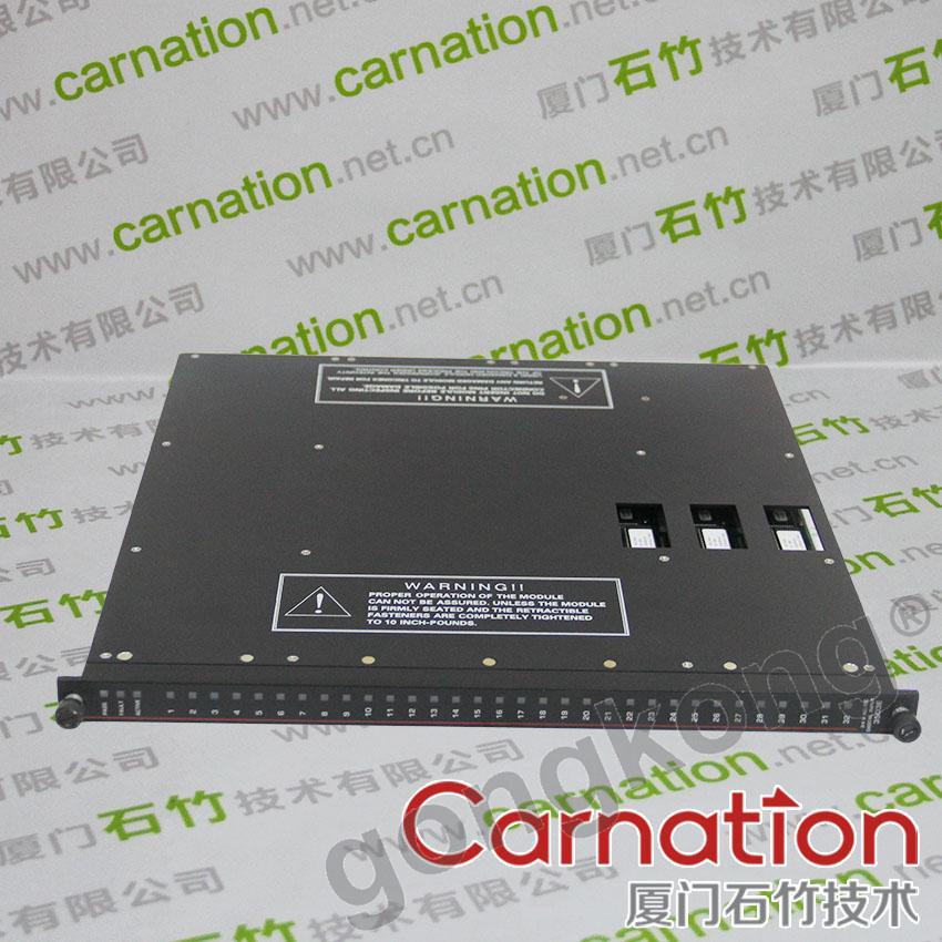 PLC底板IC693CHS391