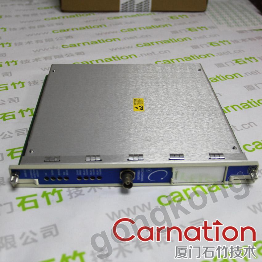 FBM201电缆  P0916DC
