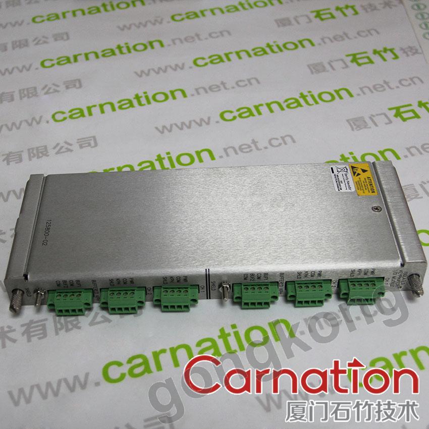 FBM205端子P0916AJ