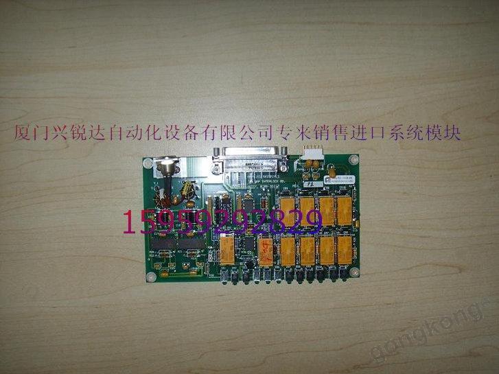 BDS5A-220-01010-604A-2-020