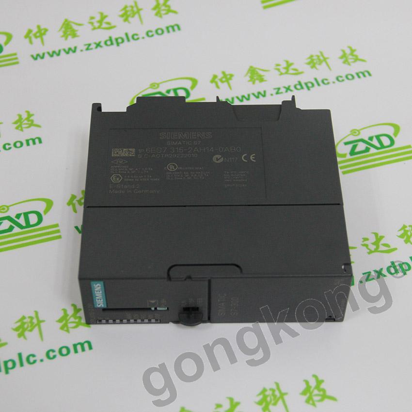 A8PU05ABFW02模块卡件 仲鑫达第一选择!
