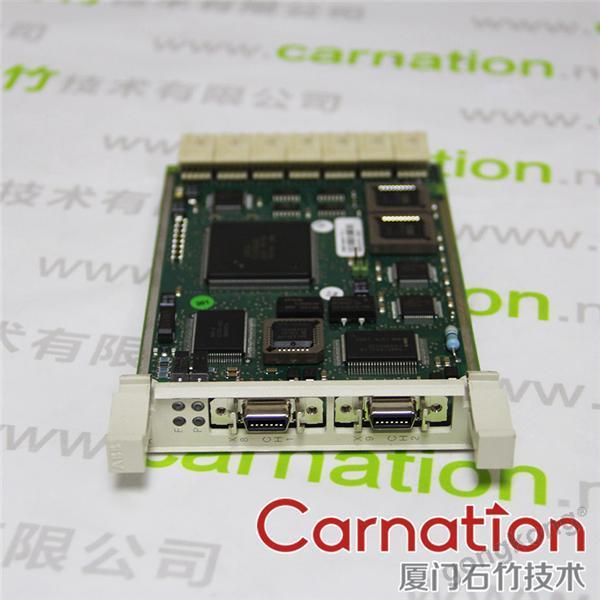IC697CMM711Q