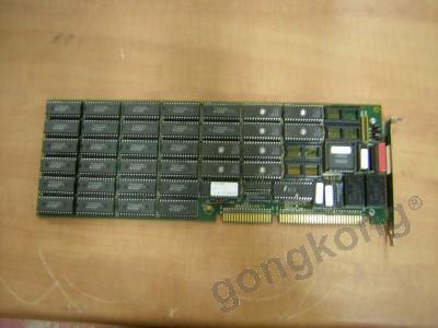 AMAT  0010-20221