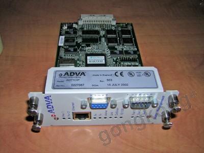 ASEA BROWNATS010