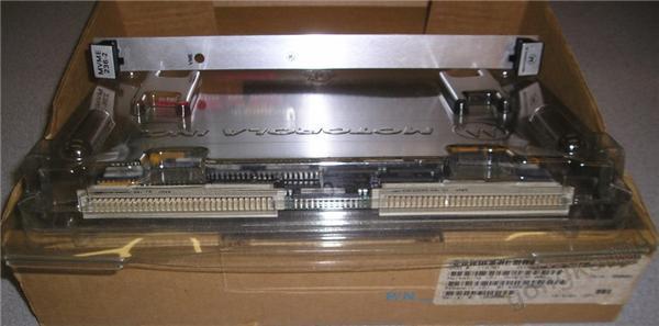 ASEA BROWN NDCU-33CX