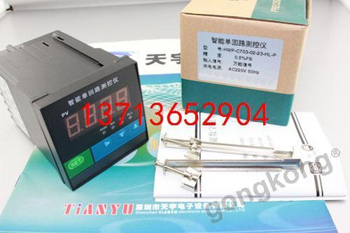 HWP-C703-02-23-HL-P 智能单回路测控仪