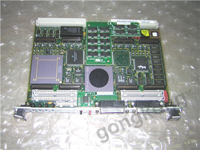ABB AHA-3944AUWD/EMC1