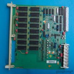 BOSCH MKD112B-048-KP1-BN
