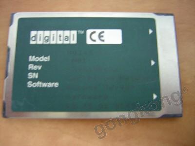 ASTEC VS1-D8-02-436-CE