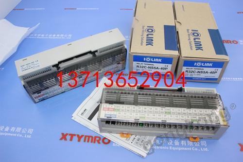R32C-NS5A-40P端子模组韩国三元SAMWON ACT
