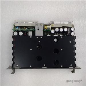 EPRO MMS6772