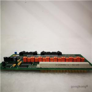 TRICONEX  3805E